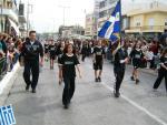 Παρέλαση 1